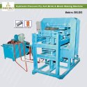 Cement Brick Making Machine - BHS-303G