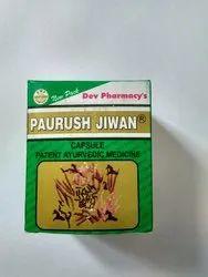 Paurush Jiwan Capsule