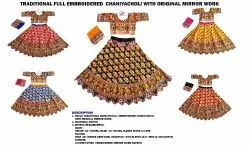 Full Rabari Embroidered Chaniya Choli - Original Mirror Work Ghagra Choli For Navratri