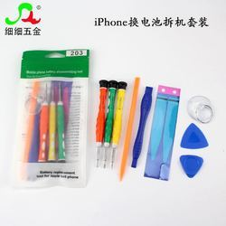 iPhone Tool Kit 203