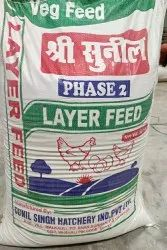 Layer feed phase2