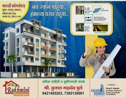 1 BHK Residential Apartment For Rent