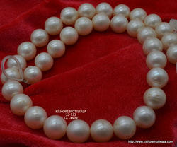 Best Quality Round Shape South Sea Pearl Beads