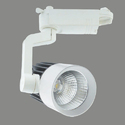 20 Watt LED Track Spot Light