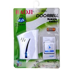 Bouji Door Bell