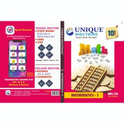 Maths I Educational Book