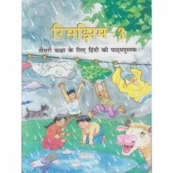 NCERT Books - Wholesale Price for NCERT Books in India