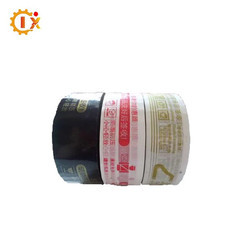 Printed 1 Inch BOPP Packing Tape With Company Logo