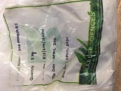 DHA Powder, Packaging Size: 5 Kgs, Pack Size: 5 Kgs