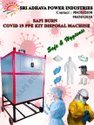 PPE Kit Disposal Machine (Incinerator )