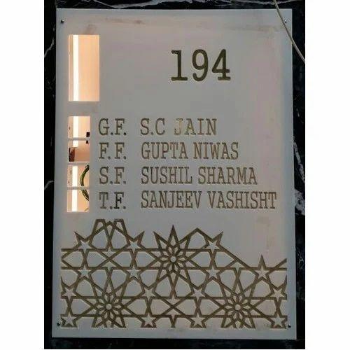 Corian Korean Led Name Plate For House