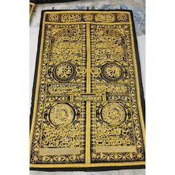 Golden And Black Arabic Zari Embroidery Panel Carpet