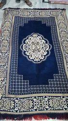 Shanil Carpet