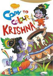 Copy to Colour Krishna