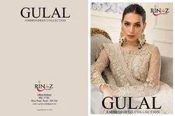 Blooming Designer Salwar Suit GULAL
