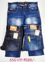 Hanex Premium Knitted Denim Jeans
