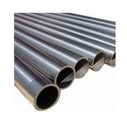 ASTM B725 Nickel 200 Pipe