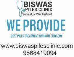 Fistula Ayurvedic Treatment