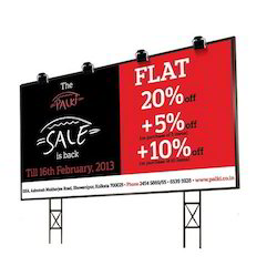 Outdoor Hoarding Printing Service
