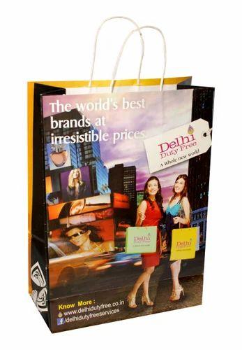 7b521edf861 Pico Bags Black Offset Printing Paper Carry Bag, Rs 15 /piece | ID ...