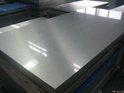 Aluminium Rectangle Cold Rolled Sheets 1200, 19000, Thickness: Upto 200 mm