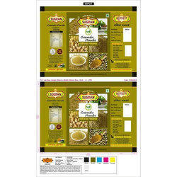 Sugran Fresh Coriander Powder, 20 g, Packaging: Packet