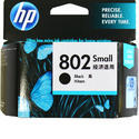 HP 802 Small Ink Cartridge