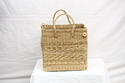 Sea Grass Picnic Basket 11 x 6 x 12 (Inch)