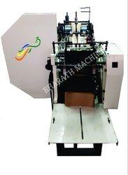 Paper Bag Making Machine at Best Price in India