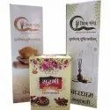 Agarbatti Packaging Box
