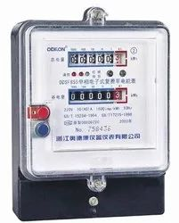 ISI Certifications For AC Static Watt-Hour Meters