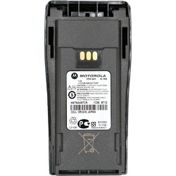 XIRP3688 Lithium-ion Battery