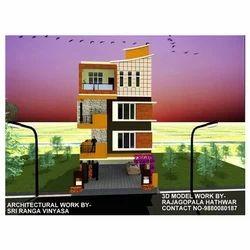 3D Commercial Architecture Designing Service