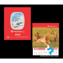 Calendars Designing Services
