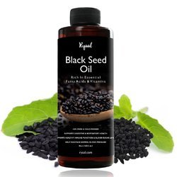 Black Seed Oil - Nigella seeds Latest Price, Manufacturers