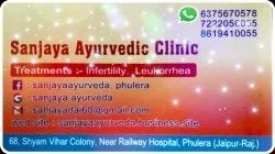 Azoospermia Treatment in Pune, Dhananakwadi by Sanskruti