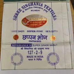 Plain 100% Cotton Chappan Bhog Grey Dhoti Fabric, GSM: 50-100 GSM