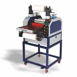 Mini Lamination Machine