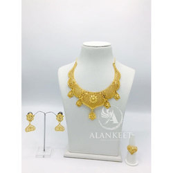 Anniversary Gold Plated Set