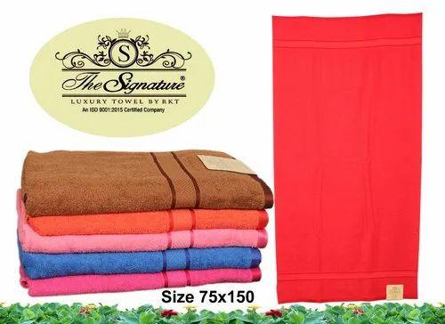 Cotton Piece Dyed Plain Bath Towel