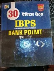 Bank Competition Books