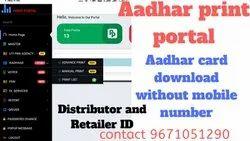 Color Aadhar Card Printing Service