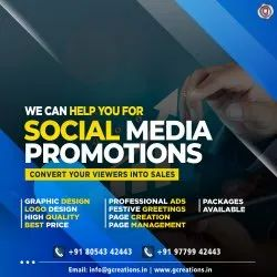Digital Marketing Social Media Promotions, in Pan India