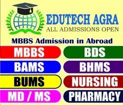 EduTech Agra The Best Career Consultant
