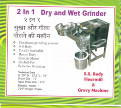 2 in1 Dry and Wet Grinder