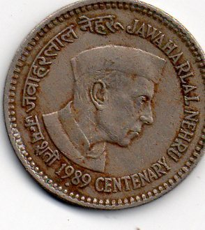 Indian Old Coin At Rs 500000 Piece