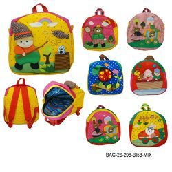 Supersoft Multipurpose Soft Toys Bag -BAG-26