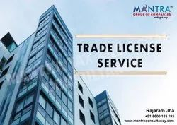 Trade License Consultancy Services, in Pan India