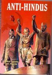 English Anti Hindus & Nbsp Khilafat Leaders By Prafull Goradia Sir, 1st