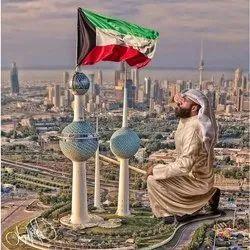 Kuwait Work Visa Handling Service Kuwait Visa Stamping  Kuwait Visa Consultant Kuwait Visa Agent
